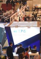 2016上海国际奢侈品包装展:设计、潮流、创新