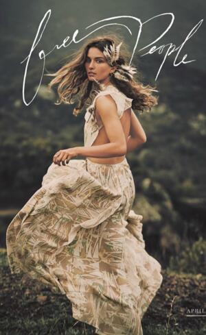 2016春夏女装流行趋势 波西米亚风才时髦