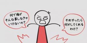 日本小哥哥最讨厌什么样的女生?不能忍啊!!