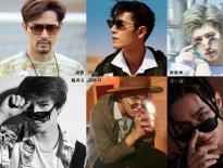 蔡徐坤王一博陈奕天肖战胡歌吴亦凡的眼镜哪款你有收藏